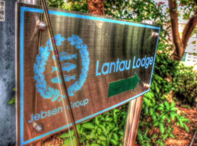 lantaulodge_R